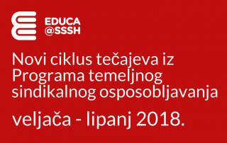 Banner 2018
