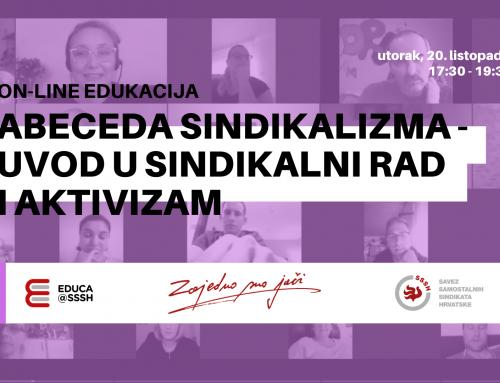 """Prijavite se na on-line edukaciju """"Abeceda sindikalizma – Uvod u sindikalni rad i aktivizam"""""""